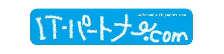 IT-パートナー株式会社